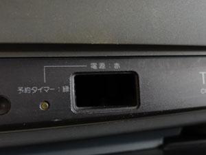 ブラウン管テレビ3