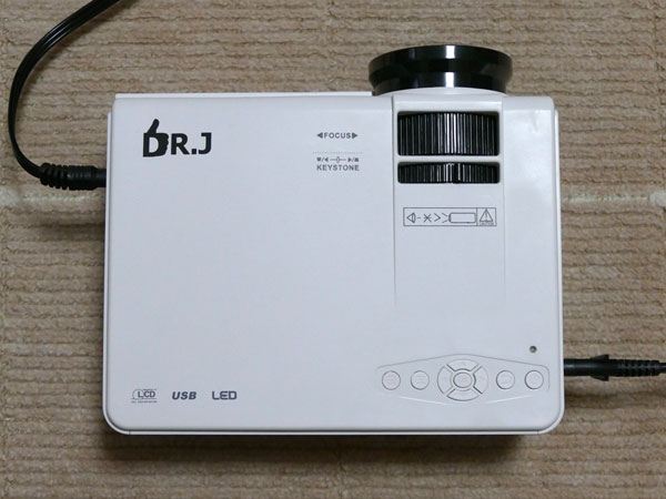格安LEDプロジェクター5