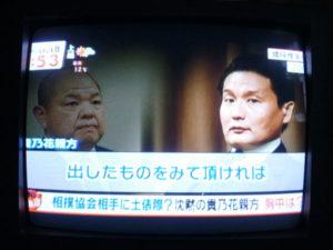 ブラウン管テレビ4