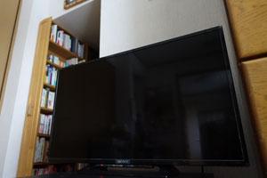 新しいテレビ(2017年製SONYブラビア)