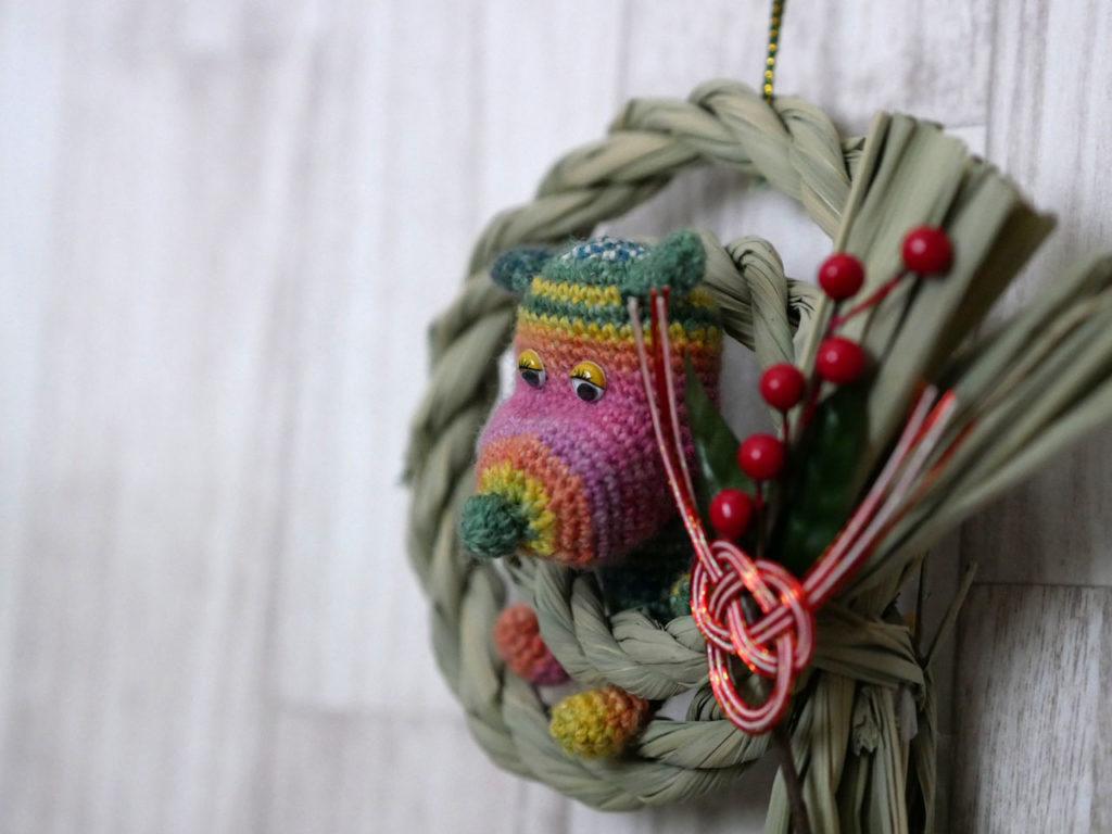 OPALで編む戌18 しめ縄飾り