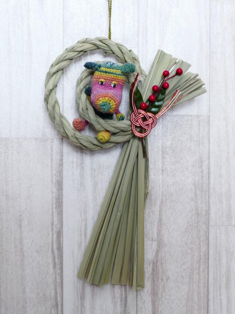 OPALで編む戌16 しめ縄飾り