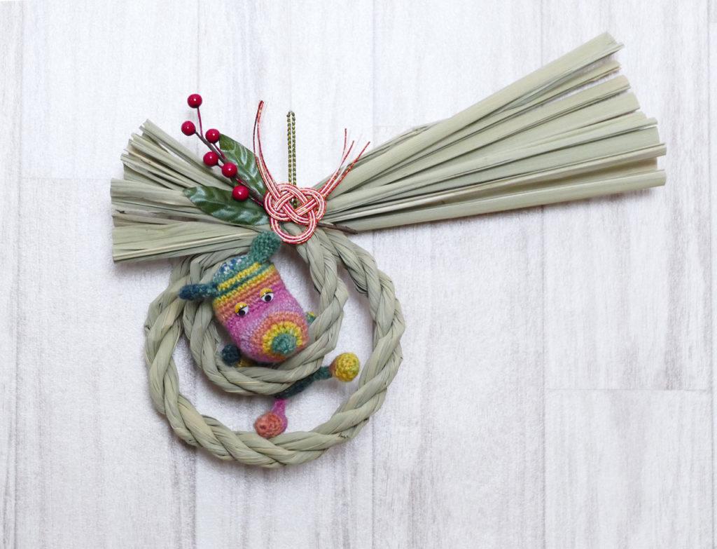 OPALで編む戌17 しめ縄飾り