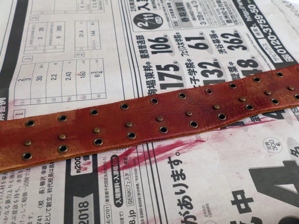 革の色塗り練習5