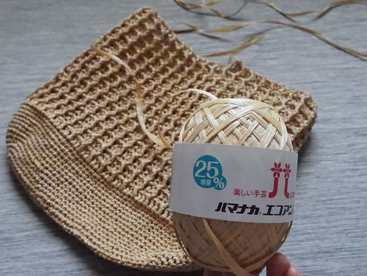 エコアンダリヤのワッフル編みバッグ6