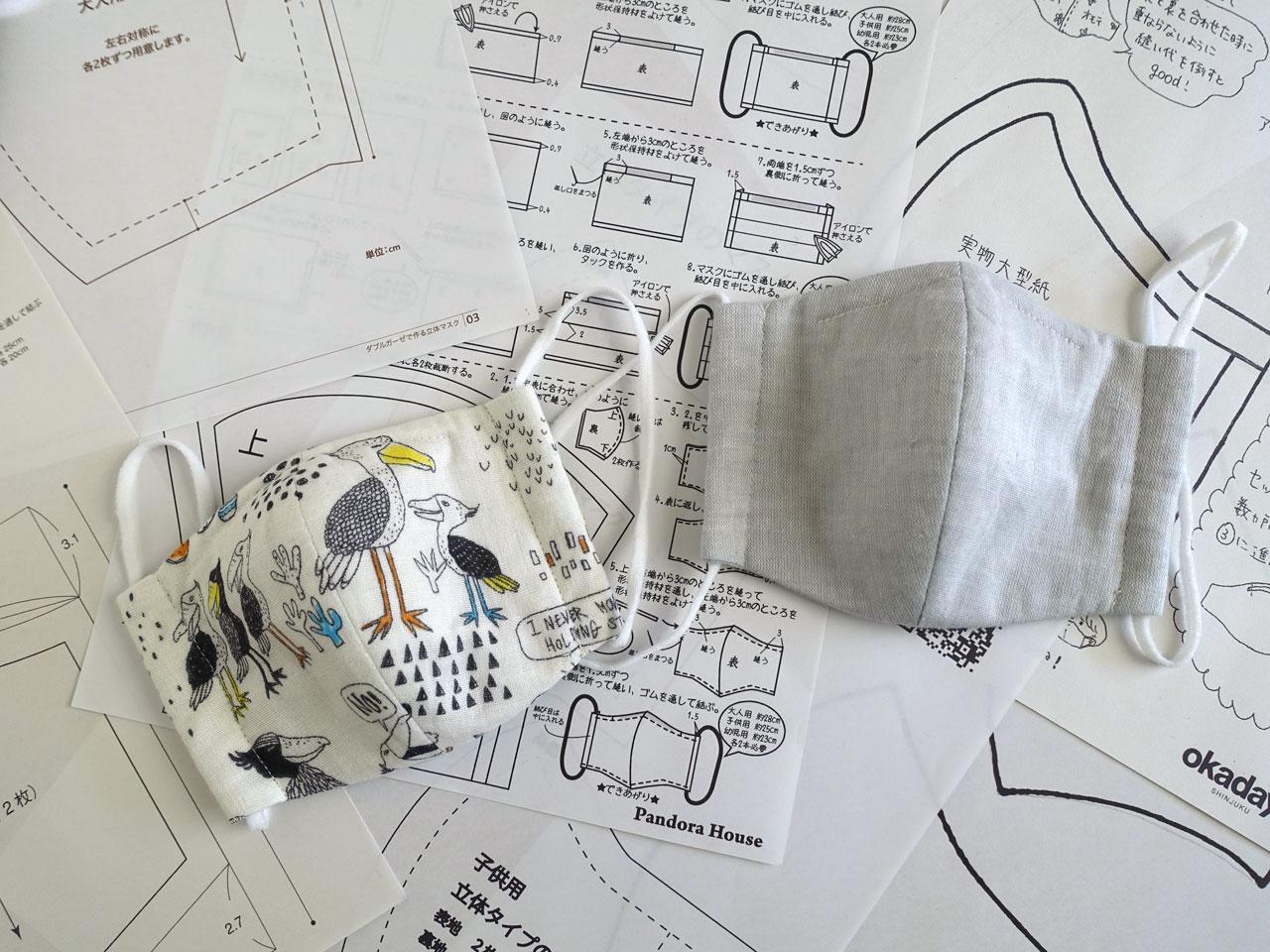 手手作り布マスク1