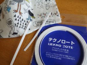 手作り布マスク5